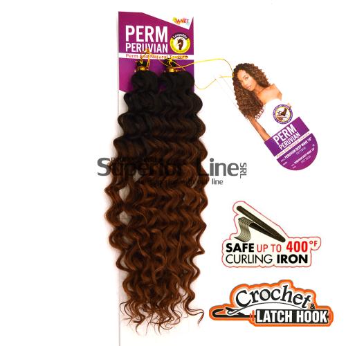 Janet Deep Wave удължения за коса синтетични къдрици афро