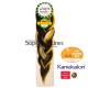 Rastafri AFB Sports Braid Pre Streched (culoar BK/GOLD/WHT)